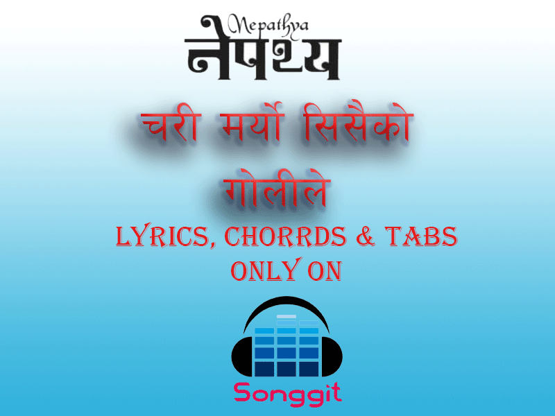 chari maryo lyrics & chords