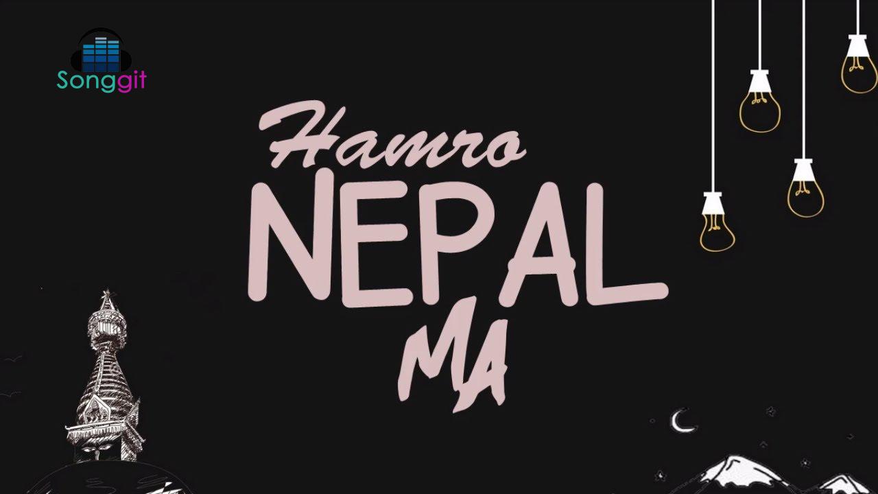 hamro nepal ma lyrics and chords neetesh jung kunwar