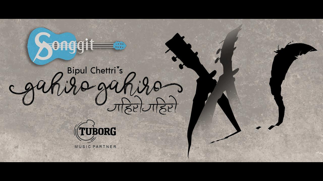 bipul chhetri gahiro gahiro lyrics and chords