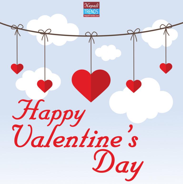 hello pooja valentine song