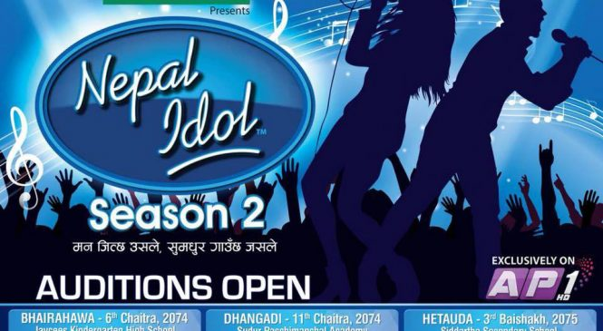 Nepal Idol Season 2