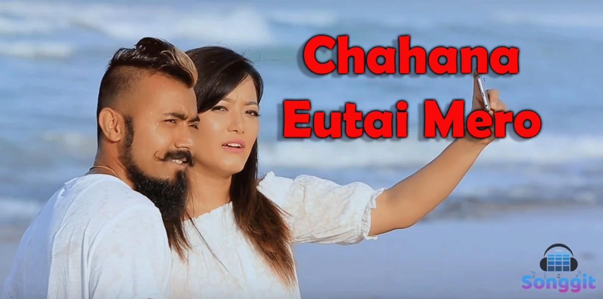 chahana eutai mero nabin k bhattarai lyrics chords tabs