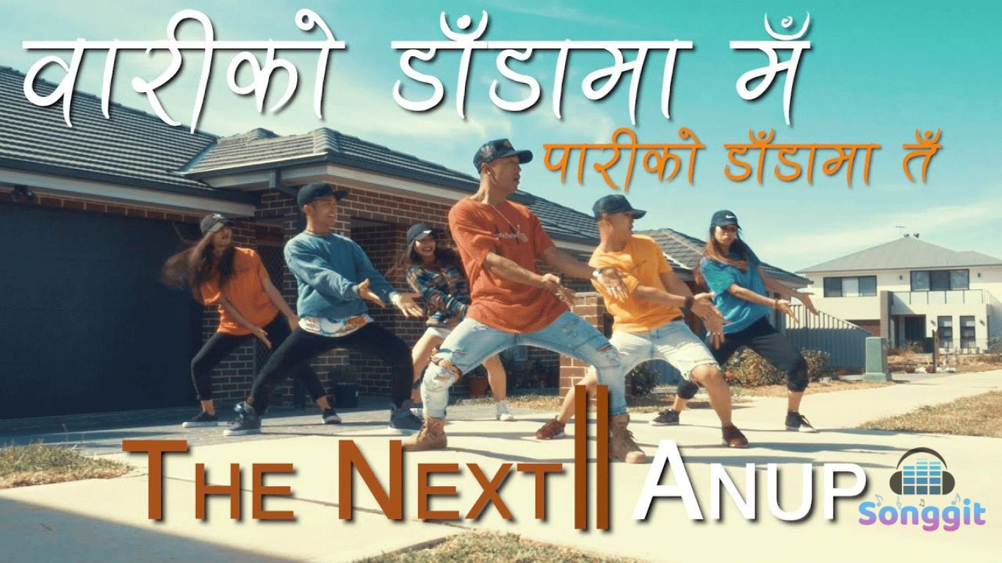 wariko dadama ma the next lyrics chords anup ojha
