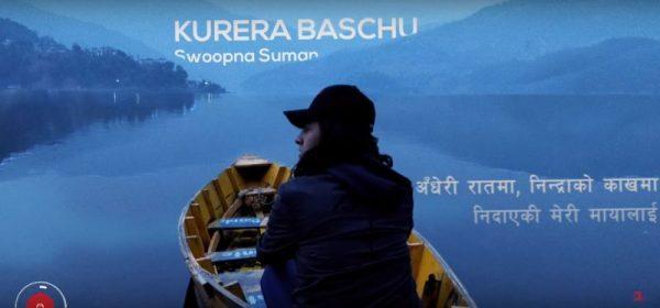 kurera baschu chords lyrics tabs swoopna suman