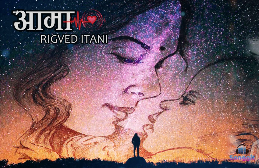 aama rigved itani song lyrics chords tabs happy new year