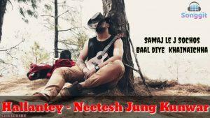 hallantey neetesh jung kunwar new song lyrics chords tabs