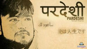 pardeshi hemant sharma new song lyrics chords tabs