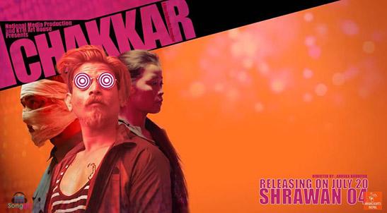 saili-neetesh jung kunwar lyrics chords chakkar movie