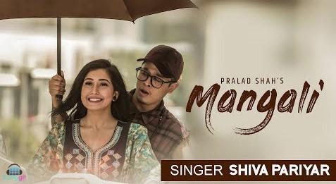 mangali-shiva pariyar lyrics chords sushant khatri achal sharma