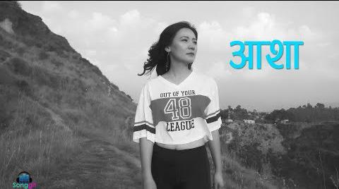 asha-samriddhi rai lyrics chords tabs