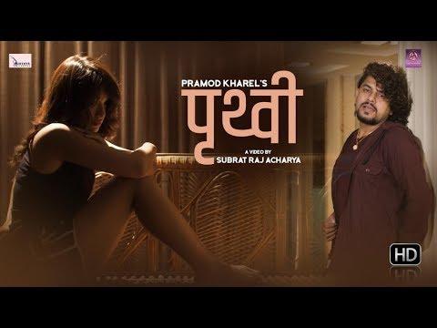 prithvi-pramod kharel lyrics chords tabs new song