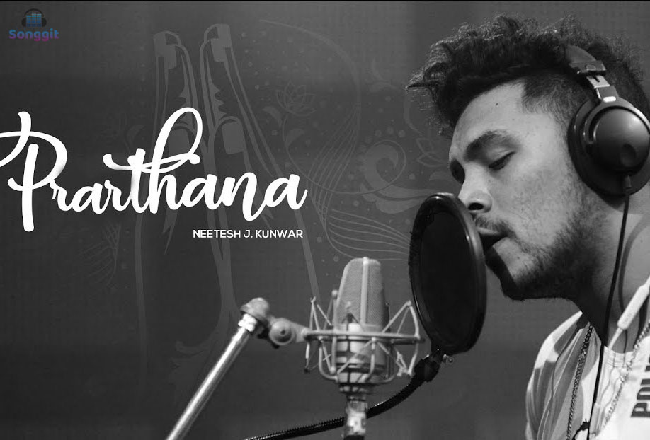 prarthana-neetesh jung kunwar lyrics chords tabs