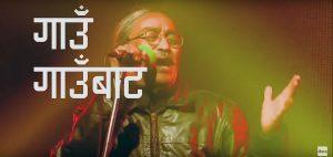 gaun gaun bata utha nepathya lyrics chords tabs