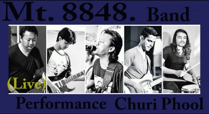 Mt.8848-Chiuri Phool | Lyrics and Chords |