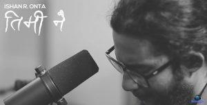 timi nai-ishan r. onta the elements lyrics chords tabs