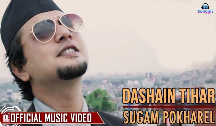dashain tihar-sugam pokharel lyrics chords song