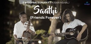 saathi-swoopna suman lyrics chords tabs kiran nepali