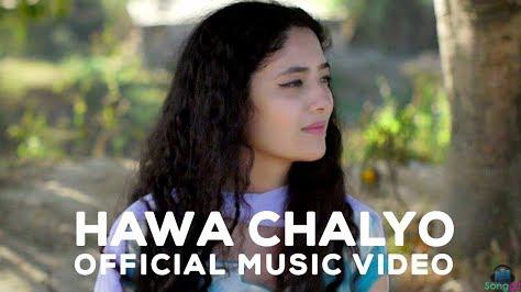 Vastu-Hawa Chalyo