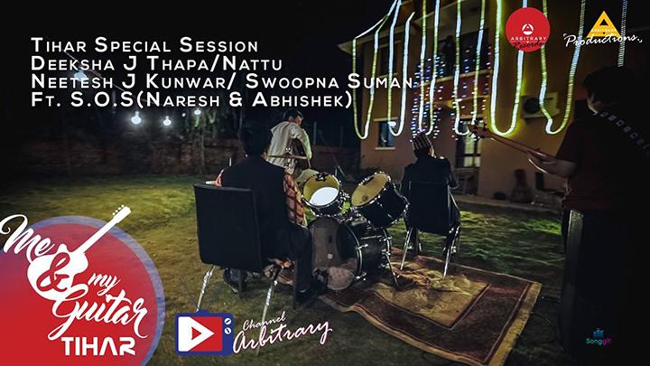 Tihar session
