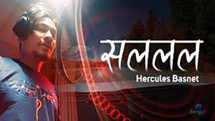 Salalala-Hercules Basnet | Guitar chords and Lyrics |