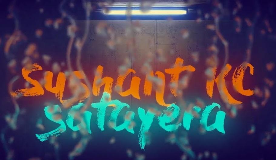 satayera-sushant kc lyrics chords song