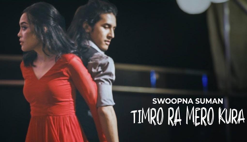 timro ra mero kura swoopna suman lyrics chords tabs