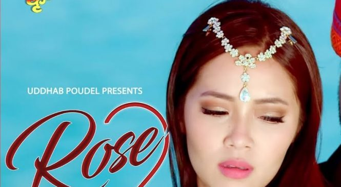 Phool Hoina – ROSE Movie Song | LYRICS & CHORDS |