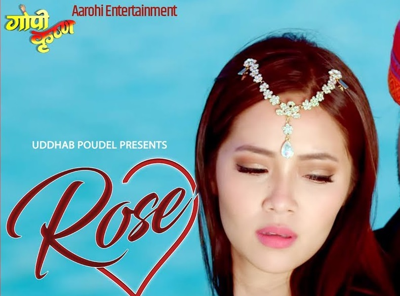 phool hoina rose movie lyrics chords