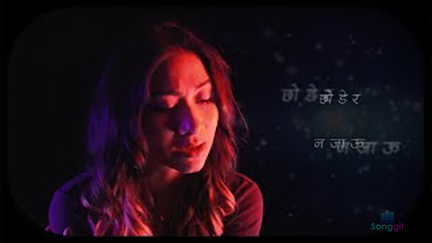 Astha Tamang Maskey-Chodera Najau