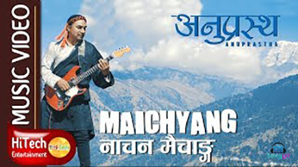 maichyang-anuprastha
