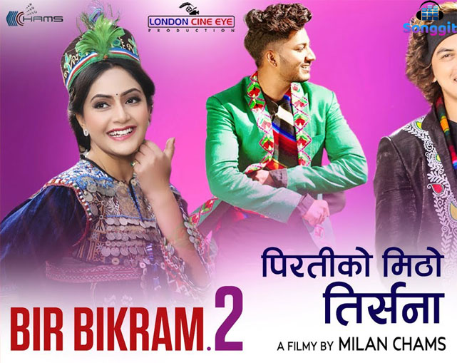 piratiko mitho tirsana lyrics chords bir bikram 2 deuta