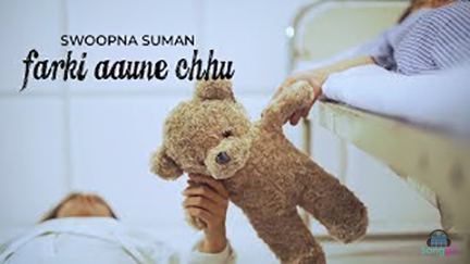 farki aaune chhu lyrics chords tabs swoopna suman