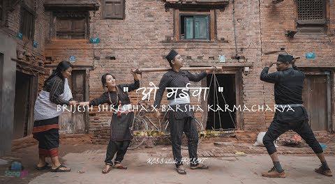 oh maicha - brijesh shrestha and barsha karmacharya