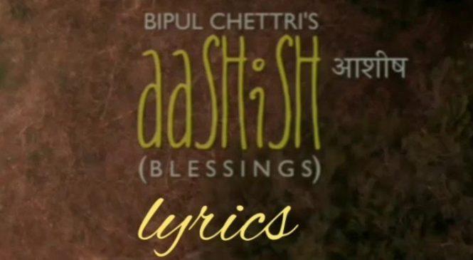 Aashish – Bipul Chhetri   Guitar Chords and Lyrics