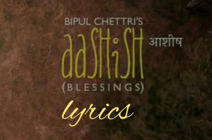 aashish bipul chhetri lyrics chords tabs song