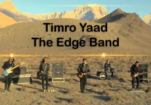 Timro Yaad-The Edge Band | Guitar chords and lyrics |
