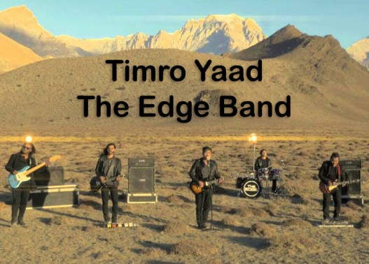 timro yaad-the edge band lyrics chords tabs