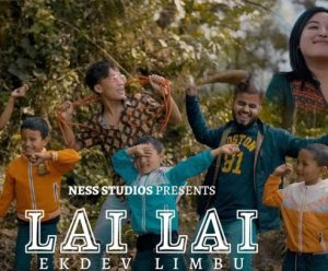 lai lai-ekdev limbu lyrics chords tabs