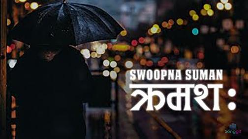 Kramasha - Swoopna Suman