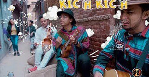 Kich Kich-Brijesh Shrestha X Beyond |Guitar chords and lyrics|