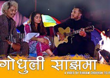 Godhuli Sajhma-Tanka Timalsina ft. Prabisha Adhikari| Chords and Lyrics |