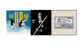 La la la la Blues chords Archives | Songgit com
