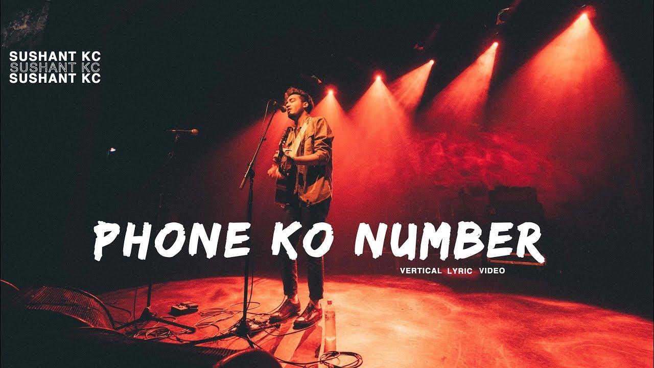 Phone ko number Sushant kc foeseal