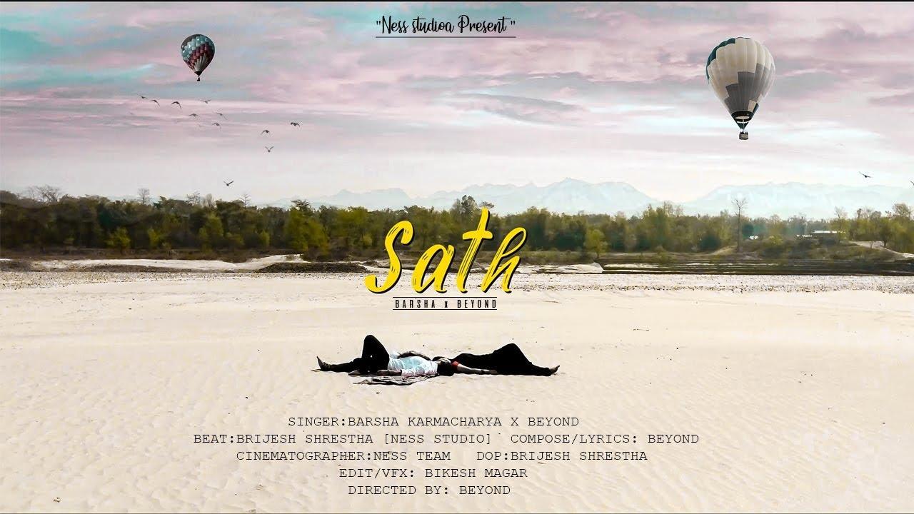 Saath barsha beyond lyrics