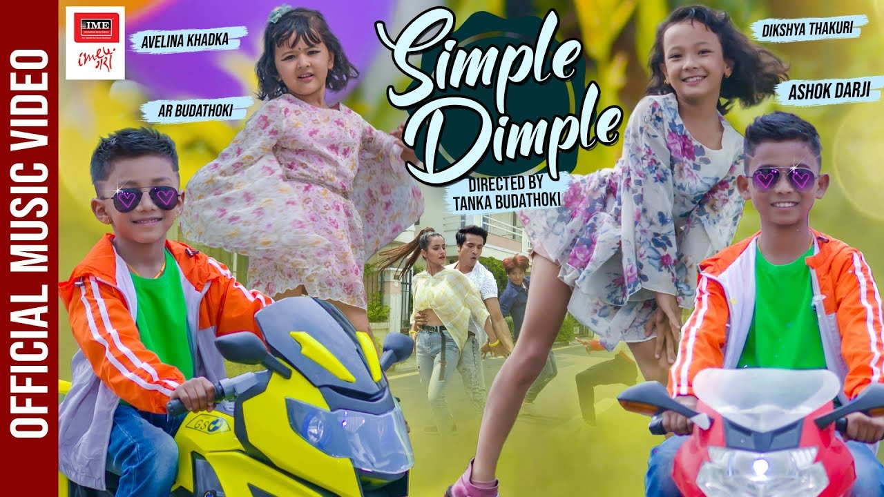 Simple dimple tanka budhathoki lyrics