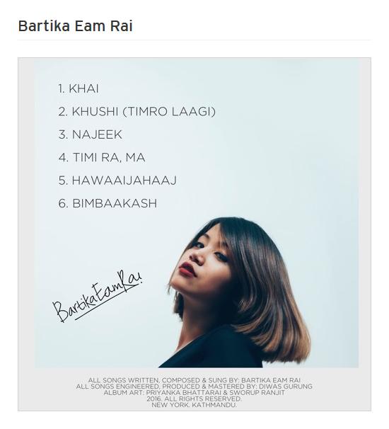 Najeek chords lyrics bartika eam rai