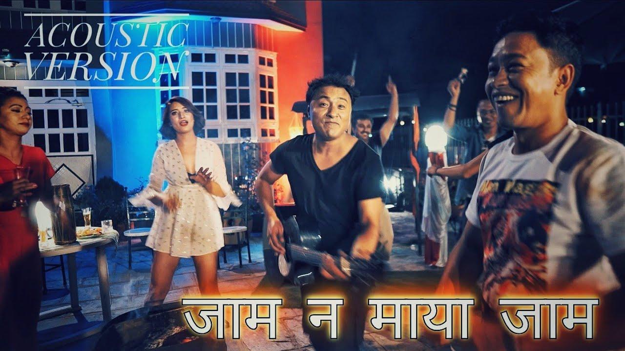 jam na maya jaam chords lyrics deepak bajracharya