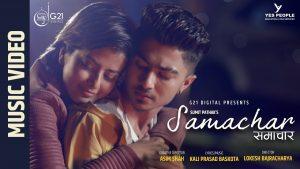 Samachar - Sumit Pathak