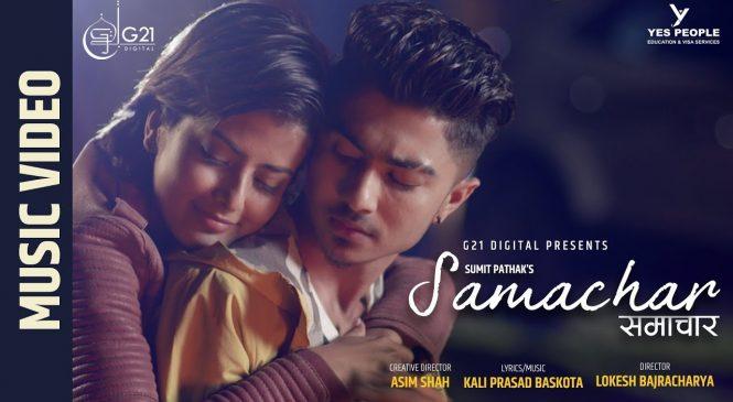 SAMACHAR || Sumit Pathak || Lyrics