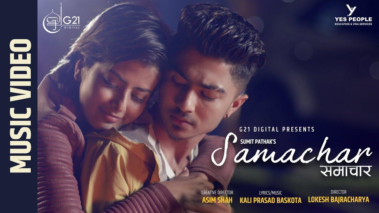 Samachar sumit pathak lyrics chords